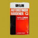 自動車塗料 ロックペイント 150-1120 マルチトップクリヤーQ硬化剤(標準型) 4kg