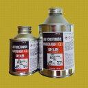 自動車塗料 ロックペイント 150-1110 マルチトップクリヤーQ硬化剤(速乾型) 220g
