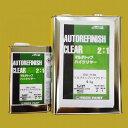 自動車塗料 ロックペイント 150-7150 マルチトップハイクリヤー 主剤 4kg(硬化剤別売)