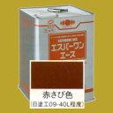 日本ペイント 油性サビ止メ 一液エポキシ塗料 エスパーワンエース  色:赤さび色 16kg(一斗缶サイズ)