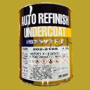 ロックペイント 202-2105 HBプラサフF.II(ホワイト) 主剤 4.5kg (硬化剤別売)