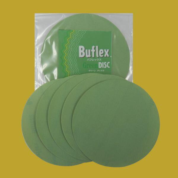 コバックス バフレックス グリーン ディスク(袋) 糊付 150ミリ丸型 穴なし 粒子2000番相当 5枚入/袋
