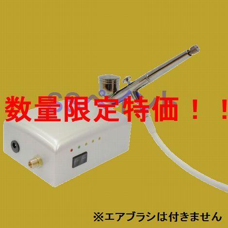 (数量限定)エアテックス(AIRTEX) コンプレッサー Air-K APC-023