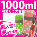   1000 ml   