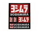 USヨシムラ Sticker Set ステッカー セット USA YOSHIMURA us yoshimura ヨシムラ アメリカ ミニステッカーセット バイク マフラーメー..