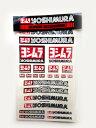新作!USヨシムラ Sticker Setステッカー・セット・US YOSHIMURA・us yoshimura・ヨシムラ