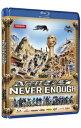 NWD 9:Never Enough DVD(Blu-ray)ダウンヒル・アメリカ・アクションスポーツ・自転車