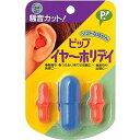 ショッピング掃除用品 イヤーホリディ 1組 ( ピップ ) [ 耳かき 耳掃除 耳垢取り 耳栓 耳せん おすすめ ]