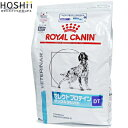 ロイヤルカナン セレクトプロテイン ダック&タピオカ 犬 8kg (ベテリナリーダイエット ROYAL CANIN ドッグフード 療法食)