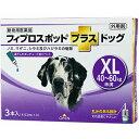 フィプロスポットプラス ドッグXL 4.02mL×3本入(送料無料 犬用 共立製薬 フィプロスポット プラス)