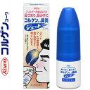 興和新薬 コルゲンコーワ鼻炎ジェット 30mL (第2類医薬品)