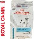 ロイヤルカナン スキンケア 小型犬用S 3kg ( ベテリナリーダイエット ROYAL CANIN ドッグフード 療法食 )