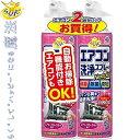 ショッピング掃除用品 らくハピ エアコン洗浄スプレー Nextplus エアリーフローラルの香り 420mL×2個 ( アース製薬 らくハピ )