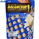 バランスアップ チョコがけシリアルクランチ ホワイト 130g ( 栄養機能食品 アサヒグループ食品 バランスアップ )