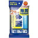 ショッピングウェットティッシュ アルワイパー 除菌厚手ウェットシート 高濃度アルコールタイプ アロエエキス配合 20枚x2個 ( フォワード )