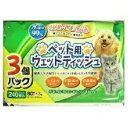 ショッピングウェットティッシュ ペット用 ウェットティッシュ 80枚×3個 ( リブ・ラボラトリーズ )