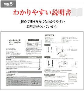 2016ǯ�ǿ���ǥ�ADVANCE�ڥܥ����쥳������12����Ϣ³Ͽ��8GB���꣱ǯ�ݾڥڥ�ܡ���ڥ�¿��ǽ�����ⲻ��Ĺ����USBUSB����mp3�ץ졼�䡼Ͽ�����ܥ����쥳������IC�쥳������IC-003S