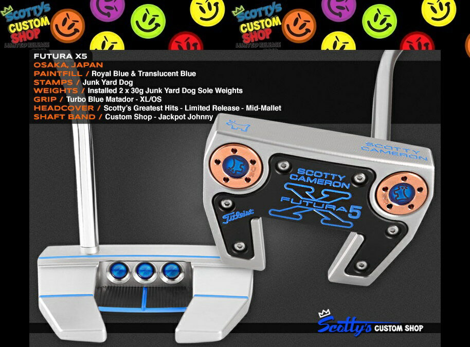 ★PUTTER OF THE DAY 2016★All BLUE★カスタムショップスコッティーキャメロンフューチュラ X5(Futura X5)33in E7Junk Yard Dog 刻印 30g×241mm Turbo Blue Matador - XL/OS 11