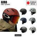 GIRO ジロ NINE ASIANFIT 70732 ナイン アジアンフィット スキーヘルメット スノーボード ST