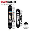 2022 FANATIC ファナティック T-DECK OFF WHITE ティーデッキ 21-22 オールラウンド グラトリ パーク ボード板 スノーボード ST