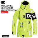 DC ディーシー ウェア ADBTJ03001 PROPAGANDA YOUTH JACKET 20-21 XYWK スノーボード ボード ジュニア ユース 子供用 ジャケット ST