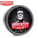 【Uppercut Deluxe Pomade】アッパーカットデラックスポマード【Monster Hold Pomade】水性ポマード【2.5oz(約70G)】
