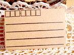 【メール便OK!】郵便・封書スタンプ 宛名書きにどうぞ97