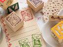 Kicky Stamp - SWE...