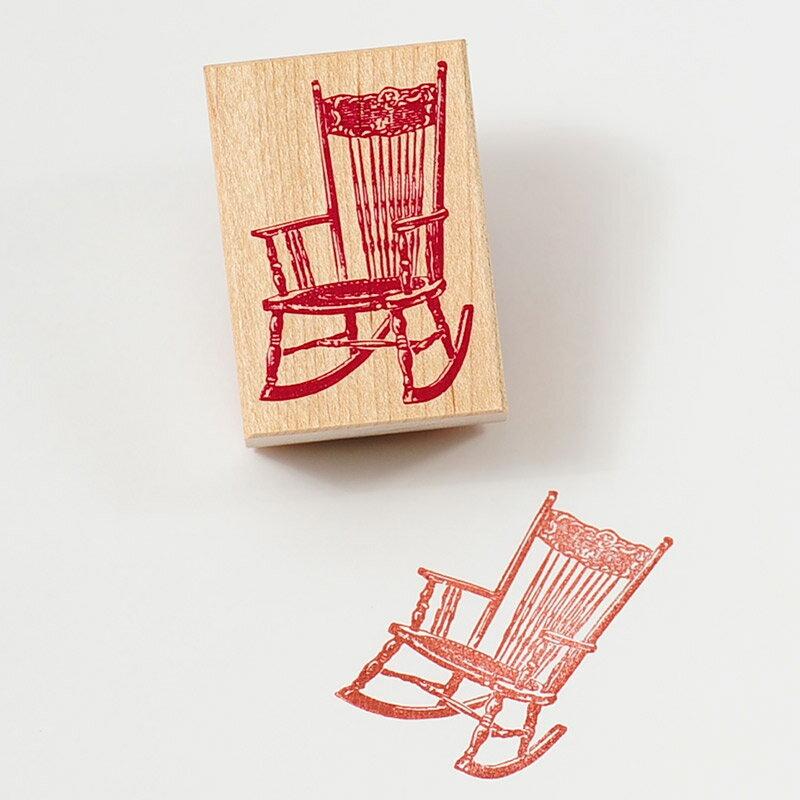【お買い得10%OFF】-蚤の市スタンプ-【かわいいスタンプ ハンコ スタンプ アンティークスタンプ Old Chair】【手作り雑貨・手芸用に最適。】