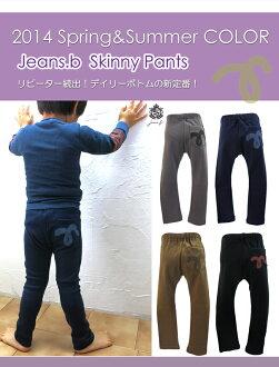 2014 최근 컬러에서 대 인기! Jeans-b 부드러운 스트레치 스키 니 팬츠 입 기 편안한 발 군의 각 선미 스키 니