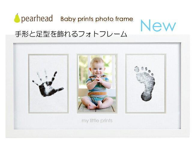 大人気再入荷PEARHEAD(ペアヘッド)ベビープリント・フォトフレーム手形足型写真立て出産記念ベビ