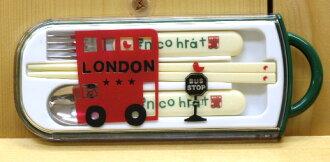 인기 상품♪재입하! nico hrat 싱글벙글 트리오 세트(젖가락・스푼・포크 3점 세트)(런던 버스)