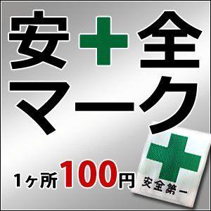 【スマホ限定ポイント10倍★エントリー必須!10...の商品画像