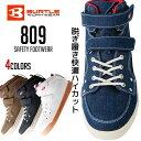 期間限定 送料無料! BURTLE バートル 安全靴 809 セフティフットウェア 02P03Dec16
