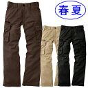 作業服 春・夏 カーゴパンツ ズボン 裾上げ無料 Dickies(ディッキーズ) D-1085