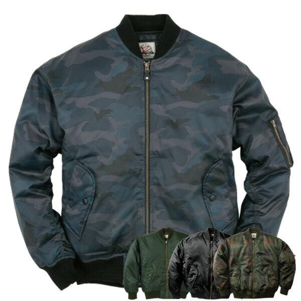 防寒着 防寒服 防寒 釣り バイク イーブンリバー EVENRIVER 軽量 防寒 迷彩 カモフラフライトジャケット R-27