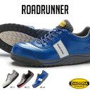 ショッピング安全靴 安全靴 送料無料!【一部地域除く】DIADORA ディアドラ ROADRUNNER ロードランナー 球体ヒール 樹脂先芯 耐滑