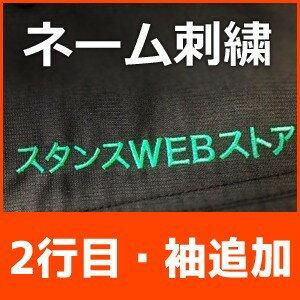 【超お得!500円OFFクーポン配布中 4/24...の商品画像