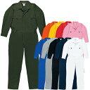 作业服 - つなぎ 長袖つなぎ ツナギ 作業着 作業着 綿100% メンズ レディース カラーつなぎ 桑和 SOWA 9800