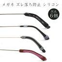 【追跡ゆうパケット送料無料】 iPhone 6 バッテリー固...