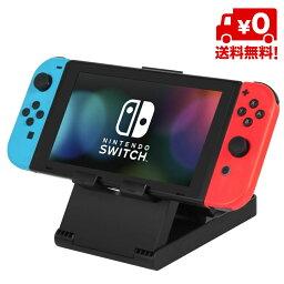 Nintendo Switch スタンド 台 持ち運び 屋外 テーブル 画面<strong>本体</strong>設置 角度調節 折り畳み可能 コンパクト 充電ケーブル差し込みOK 【送料無料】