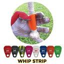手にはめるだけでスイングスピードアップ! ウィップストリップ 全8色 WHIPSTRIP 軟式野球 大人 一般 草野球 あす楽