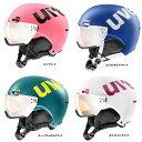 19-20 uvex ウベックス hlmt 500 visor 566213 スキー スノーボード バイザーヘルメット レンズ:レザーゴールドライト*