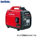 【在庫あり】発電機 小型 家庭用 ホンダ EU18i T JN インバーター HONDA 防災 メー