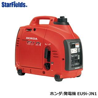 ホンダ発電機インバーター発電機EU9i