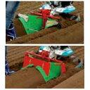 クボタ耕運機TMS30用 スーパーグリーンうね立て機[91223-40510] kubota耕耘機/アタッチメント/耕運機/耕うん機/家庭菜園/畝立て/送料無料