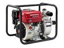 ホンダエンジンポンプ 汎用ポンプ WL20XH-JR honda/水ポンプ/送料無料