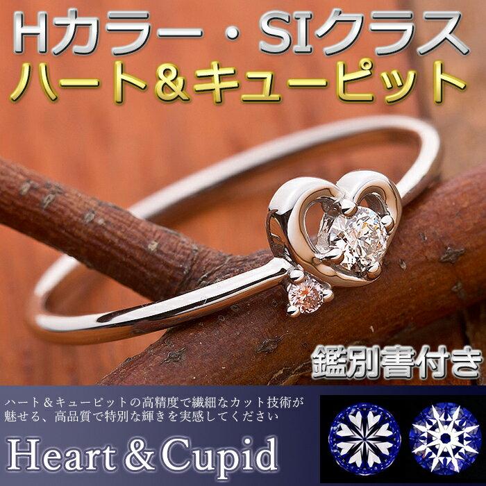 ダイヤモンド リング ダイヤ0.05ct ピンク...の商品画像