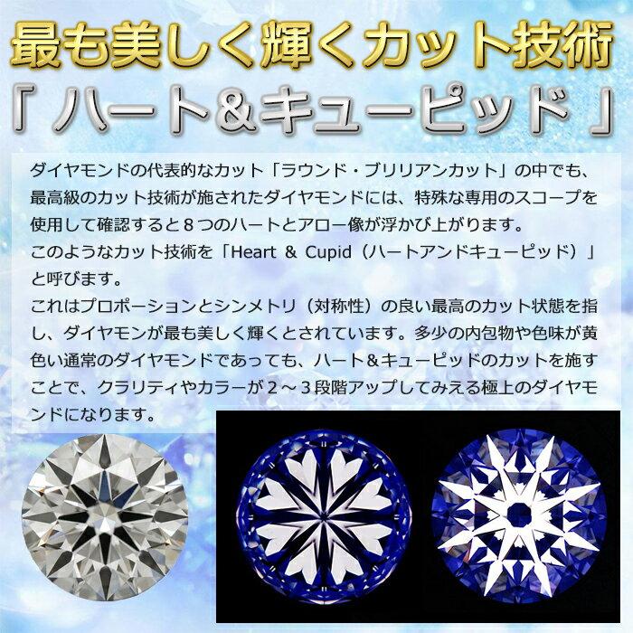 ダイヤモンド リング ダイヤ0.05ct ピン...の紹介画像3