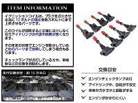 ���ʡ�HONDA/�ۥ���ե��å�GD1GD2�����˥å������8��30520-PWA-003/30521-PWA-003���������ס�ign-044-8��